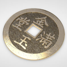 Old Chinese Coin 3D Model