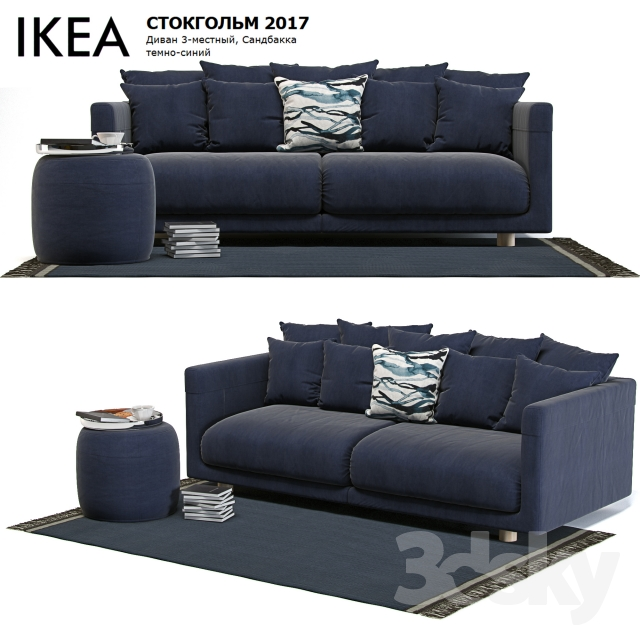 sofa stockholm ikea stockholm 2017 3d model. Black Bedroom Furniture Sets. Home Design Ideas