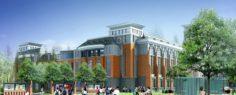 School building 054 3D Model