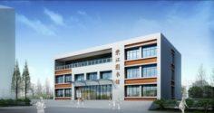 School building 136 3D Model