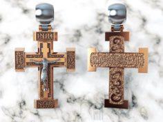 Christian cross 3D Model