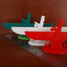 Zarathustra 3D Print Model