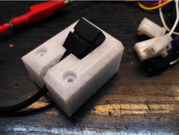 holder for little usb adapter 3D Print Model