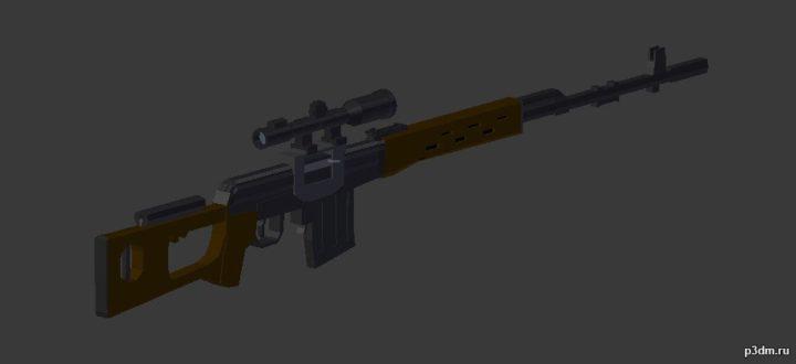 Low Poly Dragunov 3D Model