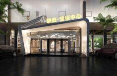 Business – Commercial – Showroom – 9110 3D Model