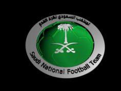 Saudi National Football Team 3d Logo 3D Model