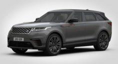Range Rover Velar R-Dynamic HSE 2018 3D Model