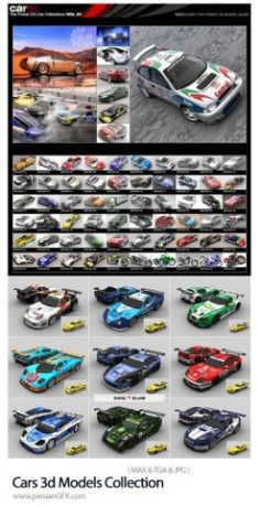 Cars s Collection – 70 model – max tga jpg 3D Model