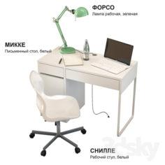 Office desktop IKEA                                      3D Model