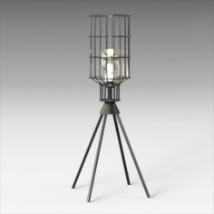 Remo Table Lamp Charcoal 3D Model