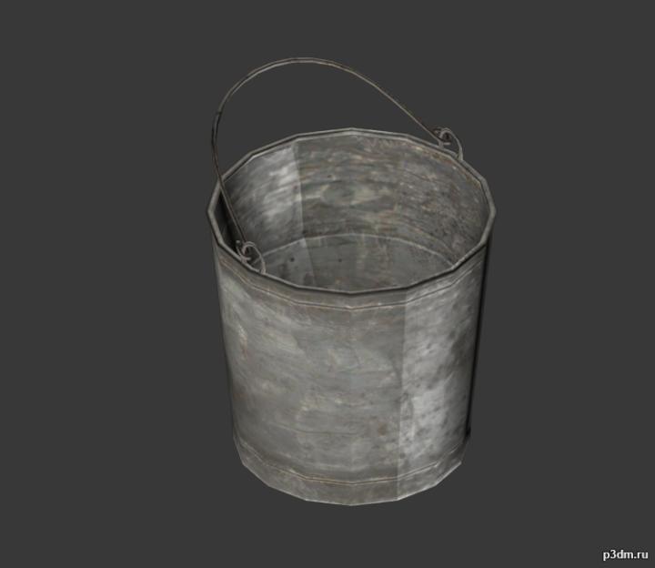 Metal Bucket 3D Model