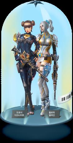 Dorothy Dark Knight & Flora Paladin 3D Model