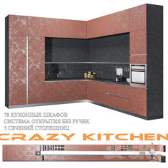 A set of modern kitchen facades Giulia Novars – Crazy Kitchen V.4                                      3D Model