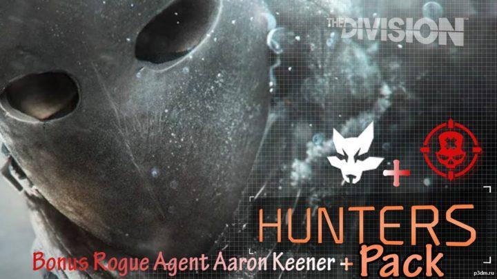 Division Hunters + Bonus 3D Model