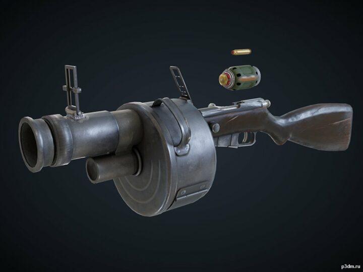 Shumikha Grenade Launcher 3D Model