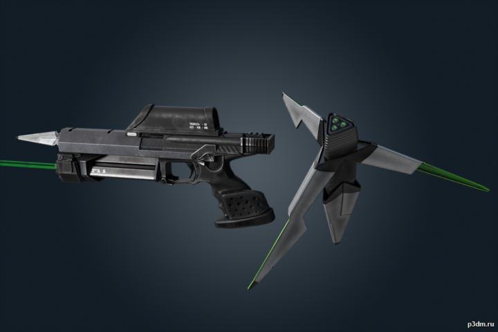 Argus Launcher 3D Model